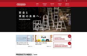長谷川工業株式会社
