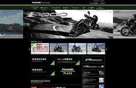 Kawasakiモーターサイクル