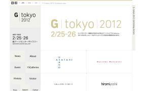 G-tokyo 2012