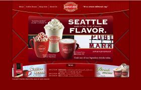 Seattle's Best Coffee Japan