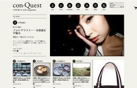 con-Quest