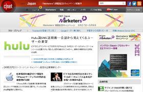 CNET Japan