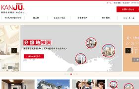 関西住宅販売 株式会社