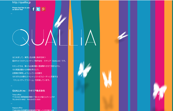 quallia inc.