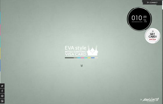 EVA style MITSUI SUMITOMO VISA CARD