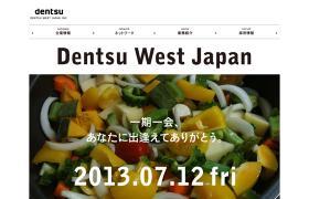 DENTSU WEST JAPAN INC.