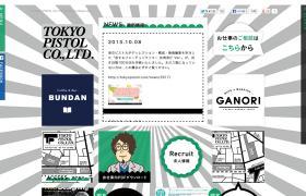 TokyoPistol