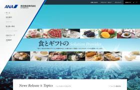 航空食品株式会社