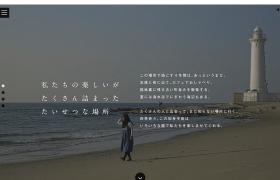 a Lifestyle 日本福祉大学生と知多のまち